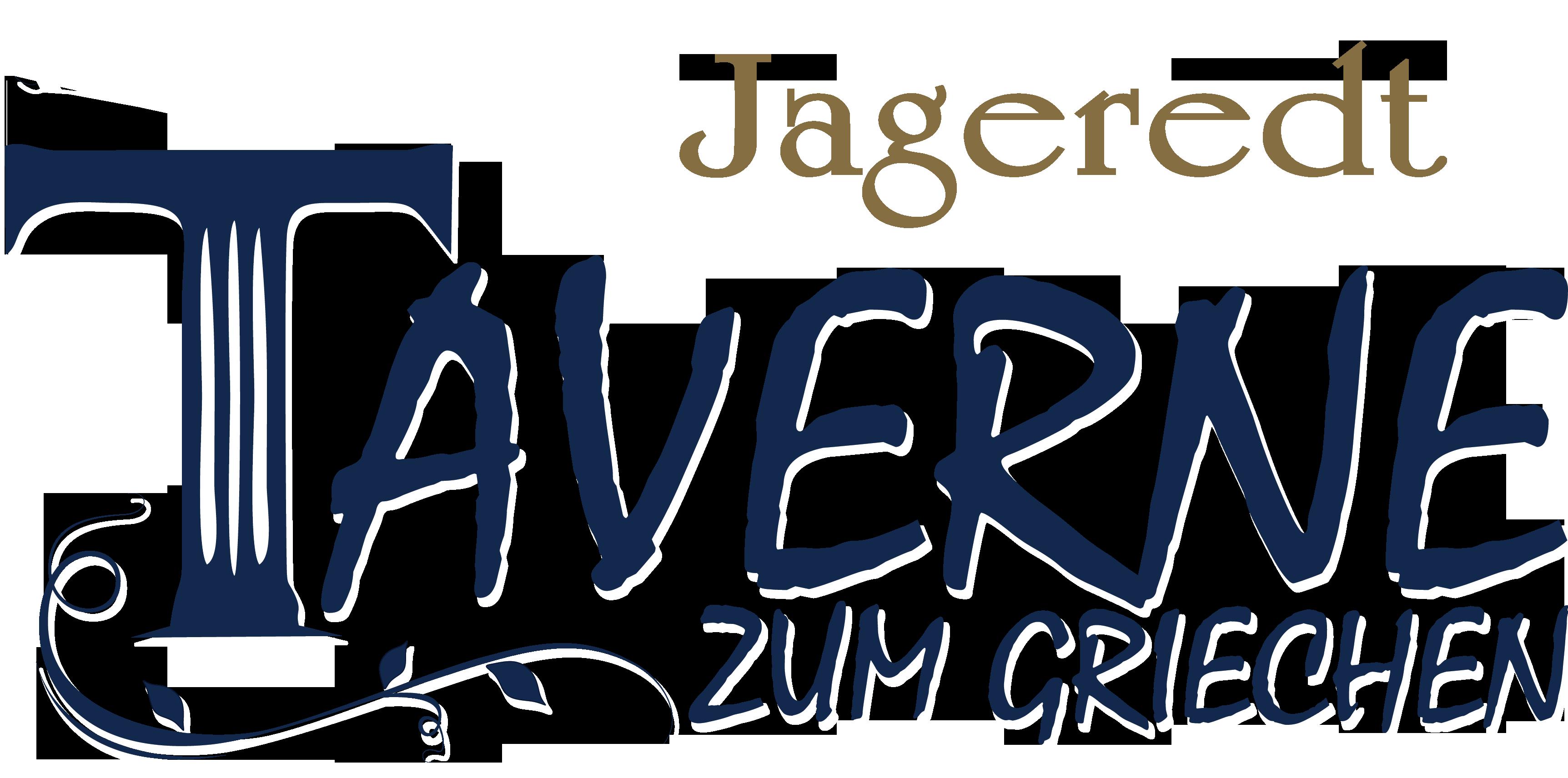 Restaurant Taverne zum Griechen Nussbach